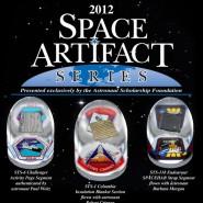 2012 space artifact series